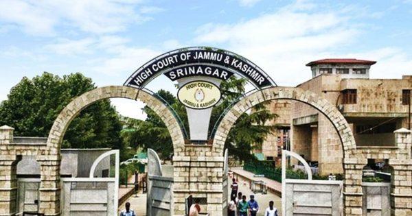 Jammu and Kashmir High Court arbitration centres to be set up in Srinagar, Jammu