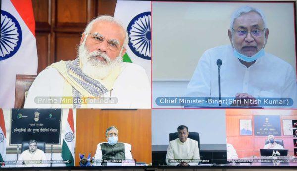 Prime Minister inaugurates various projects under 'Namami Gange' yojana and 'AMRUT' yojana in Bihar