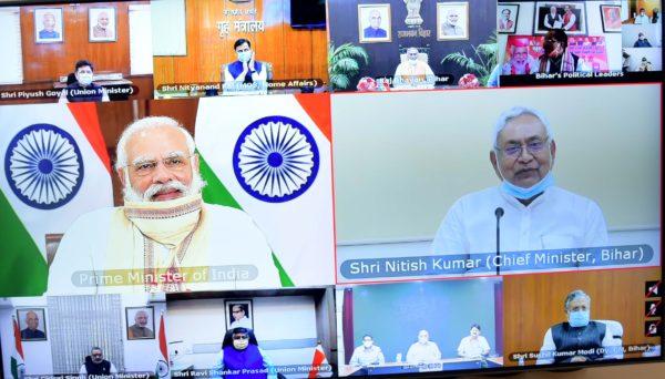 Narendra Modi dedicates the historic Kosi Rail Mahasetu to the Nation