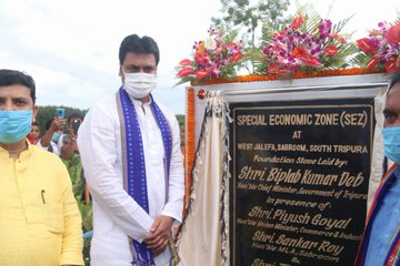 Foundation stone laid for Tripura's first Special Economic Zone