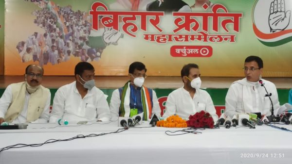 Grand Alliance to decide on Bihar Chief Minister face after talks with allies: Congress
