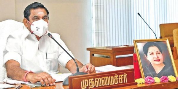 Tamil Nadu Chief Minister inaugurates infrastructure projects