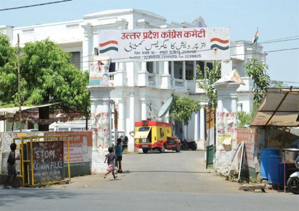 Congress announces panels for Uttar Pradesh, keeps out Jitin Prasada