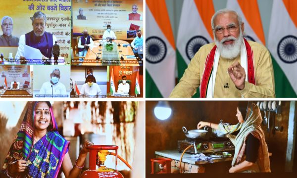 Narendra Modi dedicates to the nation three key projects related to petroleum sector in Bihar