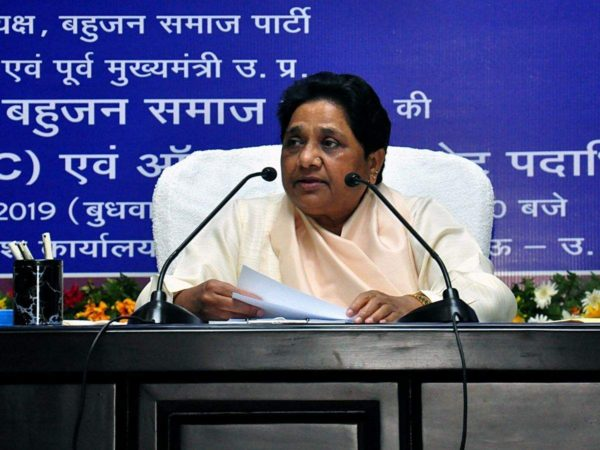 Why BSP is a party prone to splits?