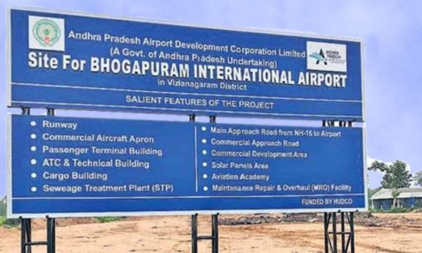 Andhra Pradesh urges Modi government to expedite Bhogapuram airport's construction