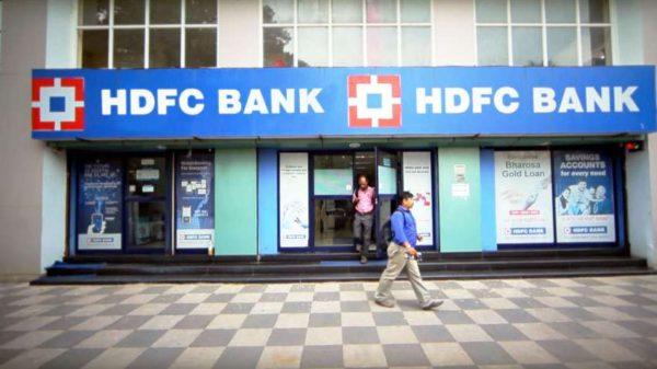 HDFC Bank Q2 net profit rises 16% to Rs 7,703 crore
