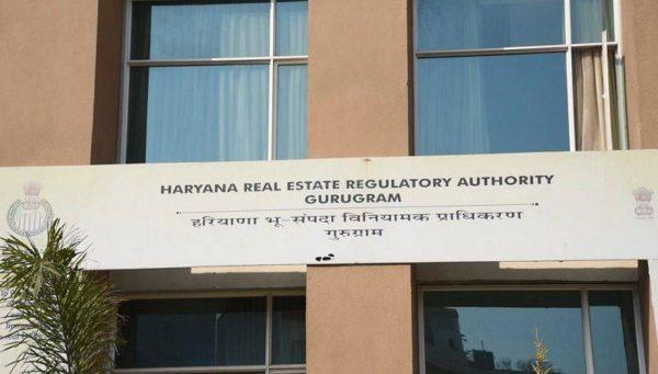 HRERA approves maximum 1% real estate brokerage in Haryana