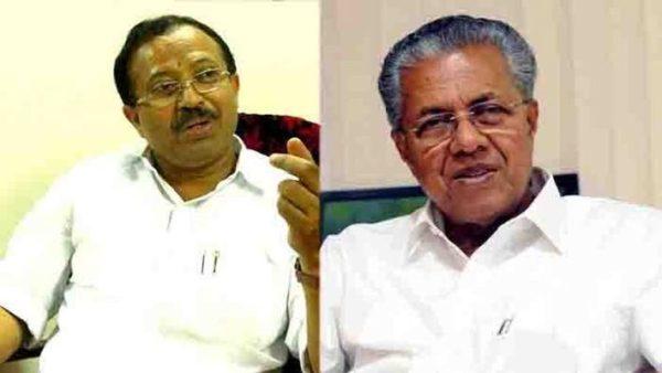 Gold smuggling case: BJP demands Kerala CM's resignation