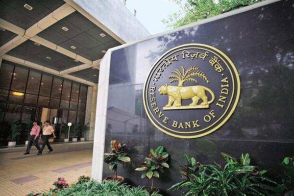 RBI to commence 'On Tap TLTRO' worth Rs 1 lakh crore on Thursday