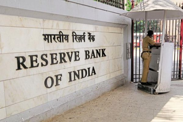 Highlights of RBI's monetary policy statement