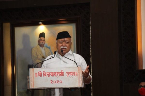 Mohan Bhagwat welcomes Modi's new agriculture reforms, education policy