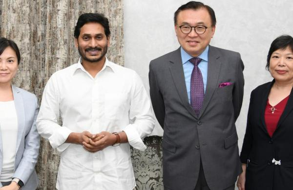 Taiwanese delegation explores collaborations with Andhra Pradesh