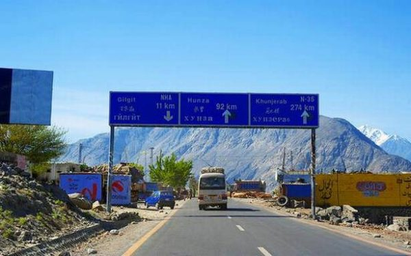 India asks Pakistan to vacate its occupation of Gilgit-Baltistan