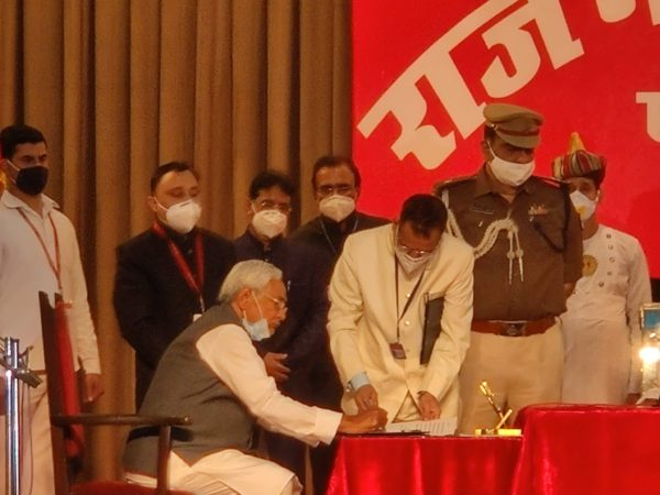 Nitish Kumar takes oath as Chief Minister of Bihar for seventh time