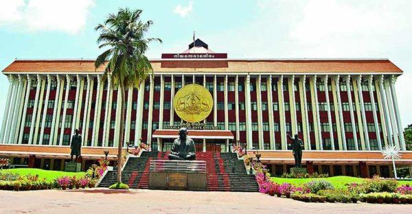 No abuse of power nor any disrespect: ED to Kerala Assembly