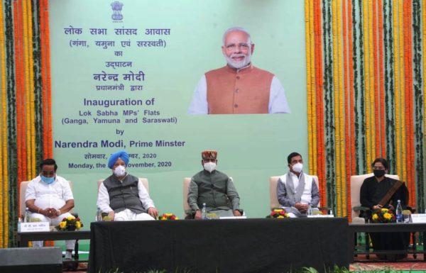 Narendra Modi inaugurates multi storeyed flats for Members of Parliament