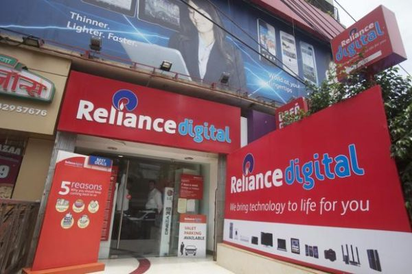 Reliance Retail completes fund raise of Rs 47,265 crore for 10.09% stake