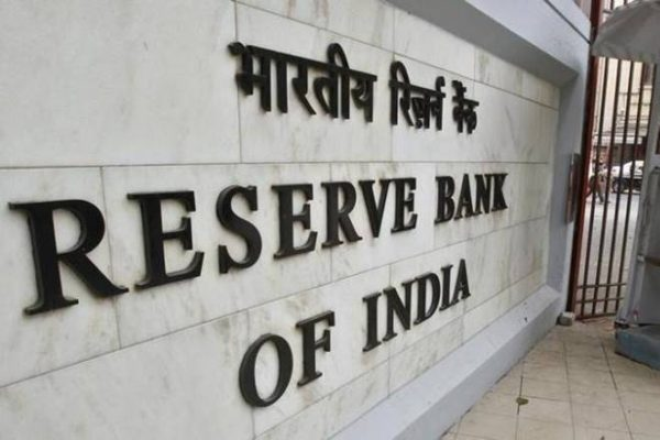 Asked banks to pay difference in interest to borrowers: RBI to Supreme Court