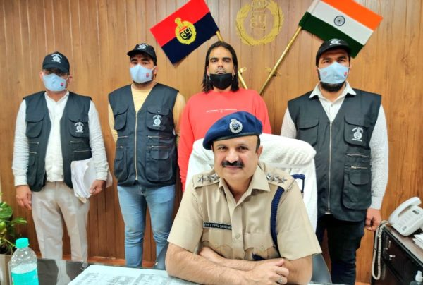 Gurugram: Accused involved in Rs 400 crore fraud with Citibank held