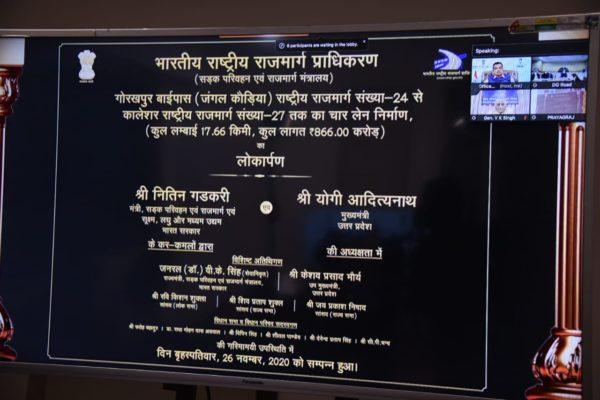 Nitin Gadkari inaugurates 16 highway projects in Uttar Pradesh