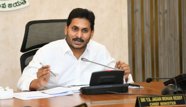 Andhra Pradesh to distribute 30 lakh house site documents on December 25