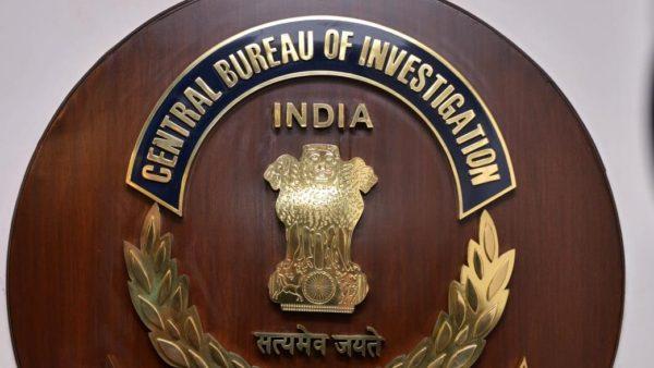 CBI arrests 2 former managing directors in ponzi scam