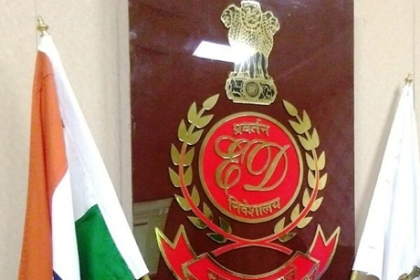 ED seizes Rs 4.43 crore jewellery of Tamil Nadu firm's chairman, MD in Rs 1,340 crore bank fraud