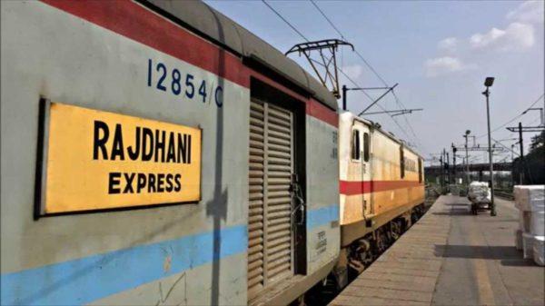 Mumbai-Delhi Rajdhani train to run from December 30
