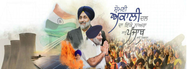 Stop playing games with farmers: Akali Dal to Modi government