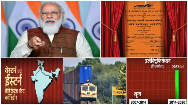 Narendra Modi launches 351km-long eastern dedicated freight corridor;attacks previous governments for delays