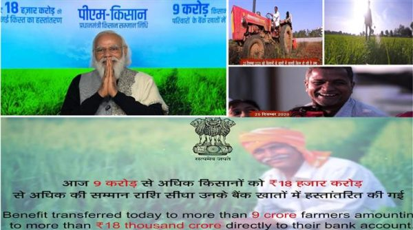 Government willing to talk to all on farm issues: Narendra Modi