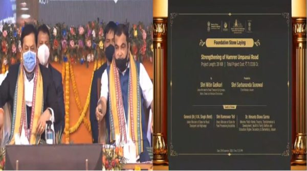 Nitin Gadkari inaugurates and lays foundation stone for 27 highway projects in Assam