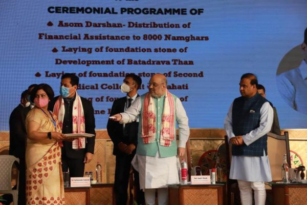 Amit Shah launched several development projects in Assam