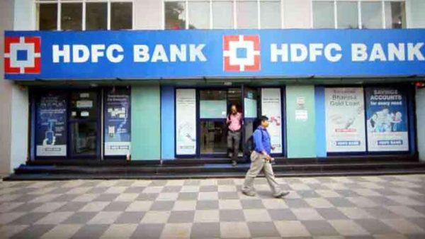 HDFC Bank third quarter net profit rises 14.36% to Rs 8,760 crore