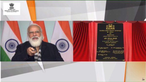 Narendra Modi lays foundation stone of the permanent campus of IIM Sambalpur