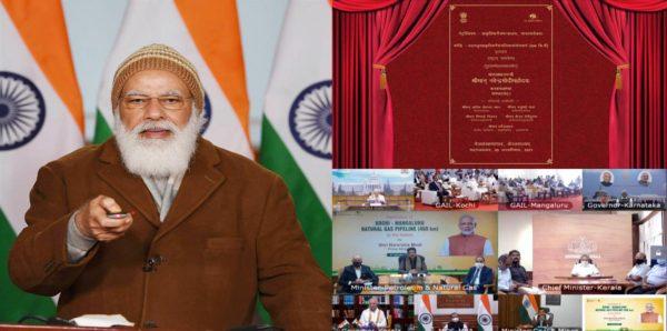 Narendra Modi dedicates Kochi – Mangaluru Natural Gas Pipeline to the Nation
