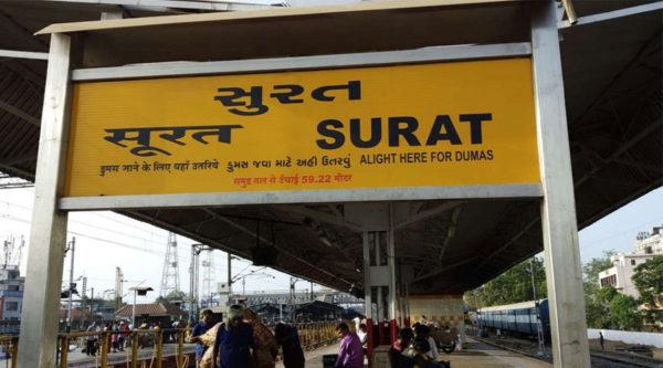 Prime Minister performs Bhoomi-Poojan of Ahmedabad Metro Rail Project Phase-II,  Surat Metro Rail