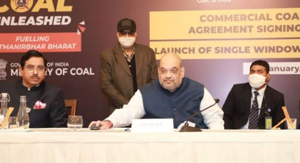Amit Shah launches single window clearance portal of ministry of coal