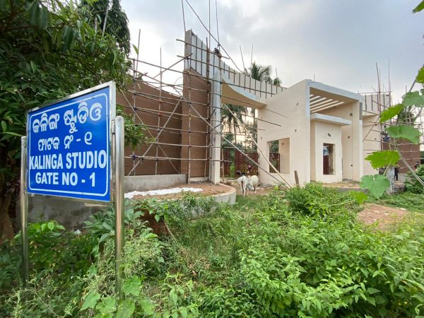 Odisha government to spend Rs 200 crore to revamp Kalinga Studio
