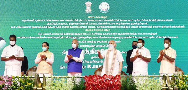 Narendra Modi inaugurates and lays foundation stone of various development projects in Coimbatore