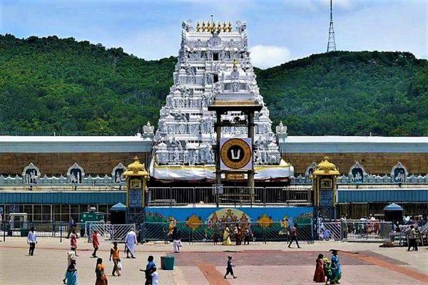 Tirumala Tirupati Devasthanams approves Rs 2,938-crore budget for 2021-22