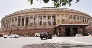 First part of budget session to end on February 13: Sources
