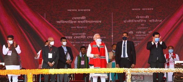 Narendra Modi inaugurates important Oil & Gas projects and Engineering Colleges in Assam