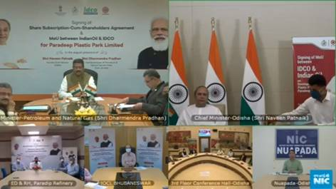 Indian Oil Corp, IDCO sign MoU for Paradip Plastic Park in Odisha