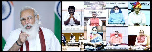 Narendra Modi launches 'Jal Shakti Abhiyan