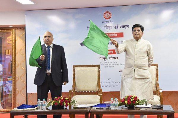 Piyush Goyal dedicates Hansdiha-Godda New Line in Jharkhand