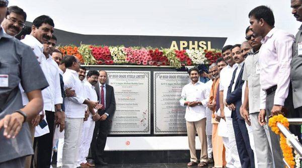 Andhra Pradesh government seeking new partner for steel plant