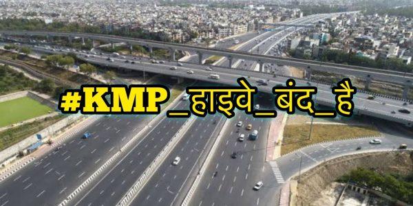 Protesting farmers block KMP expressway in Haryana