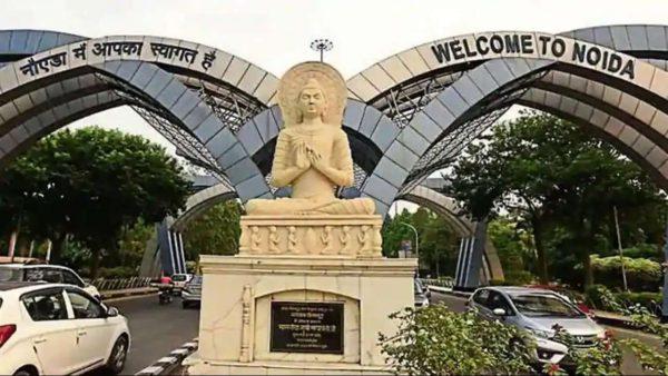 Adani Enterprises, Dixon Tech, 11 other companies get industrial land in Noida